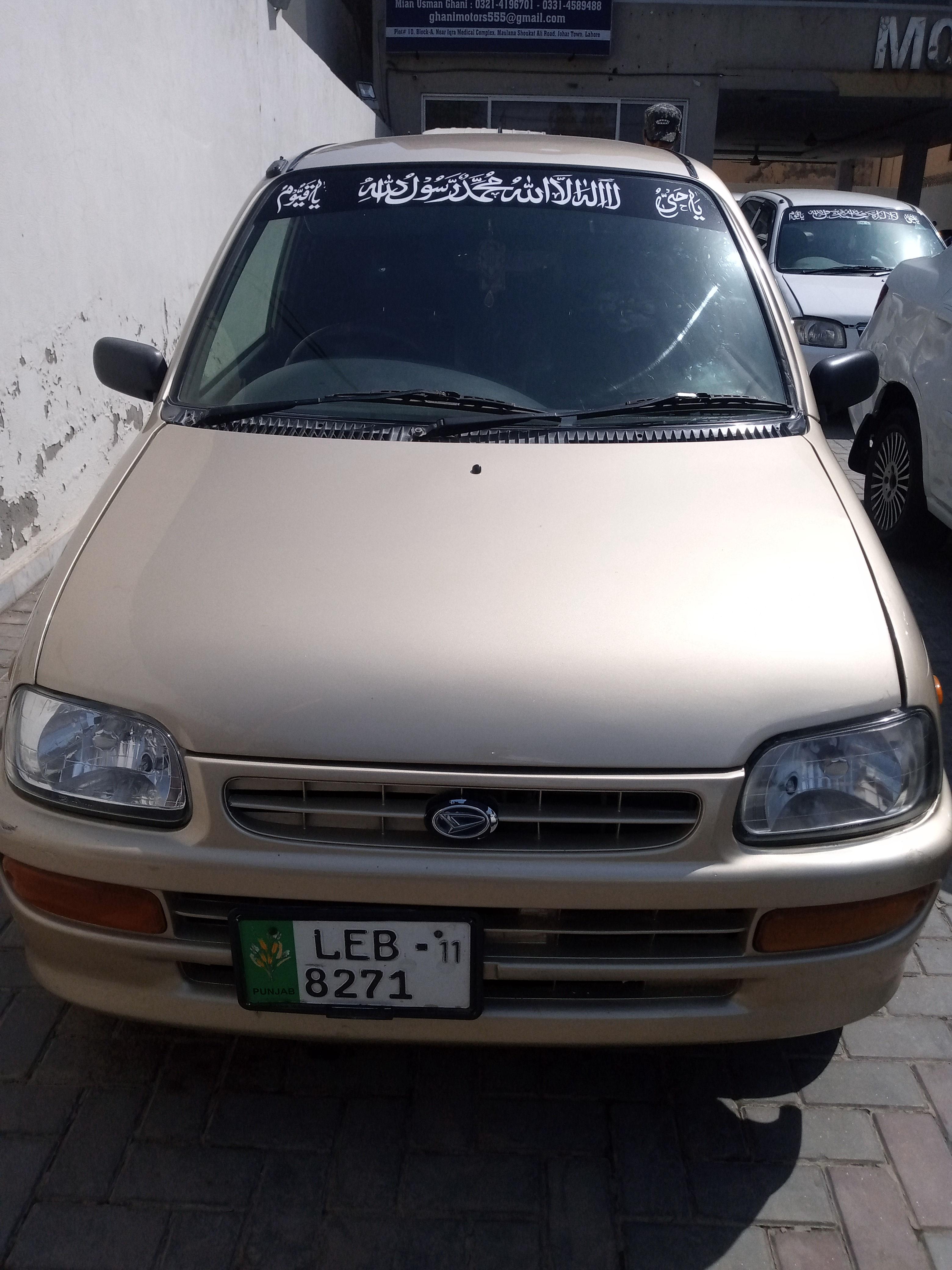 Daihatsu Cuore CX Eco 2009