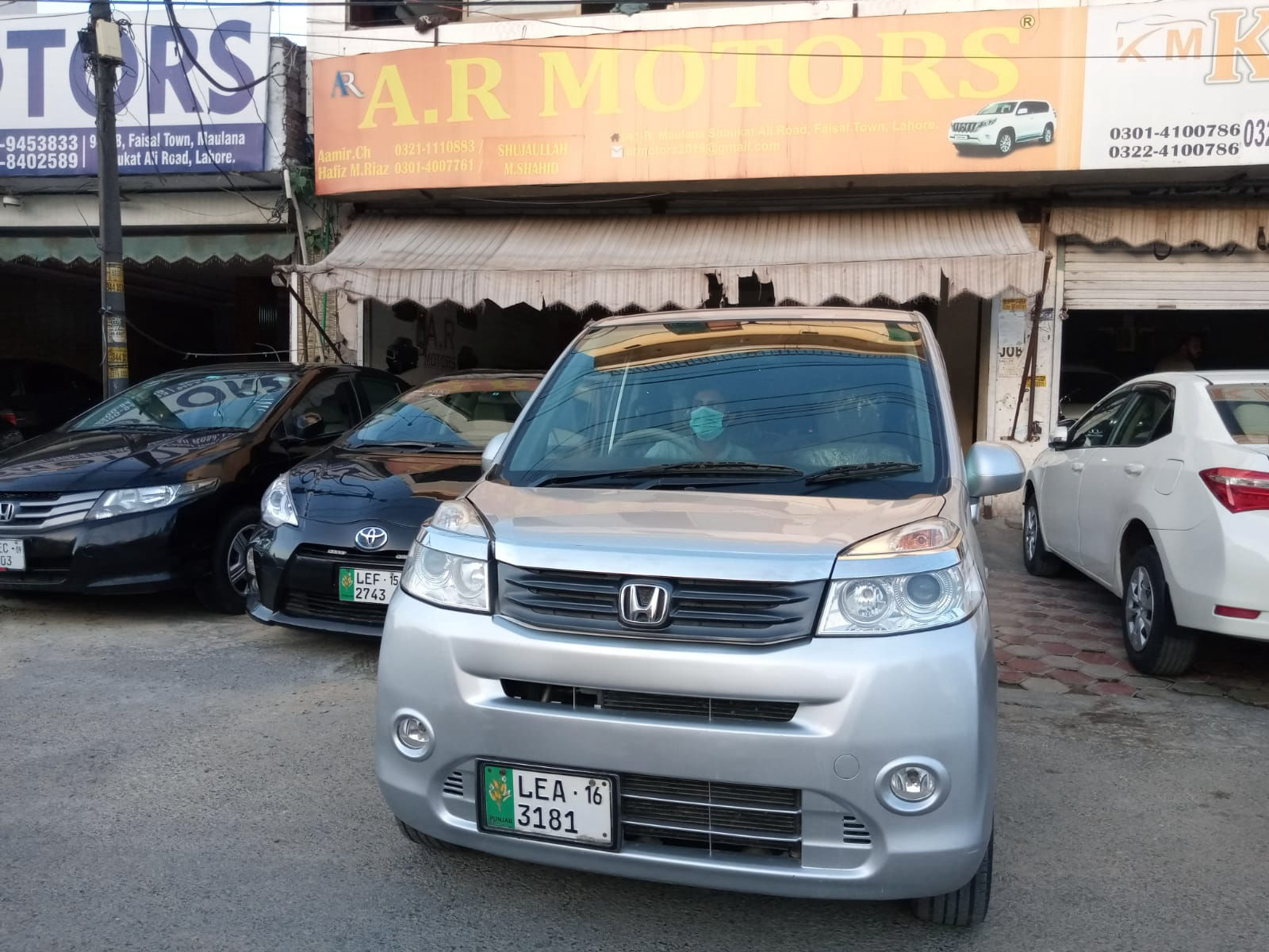 Honda Life F