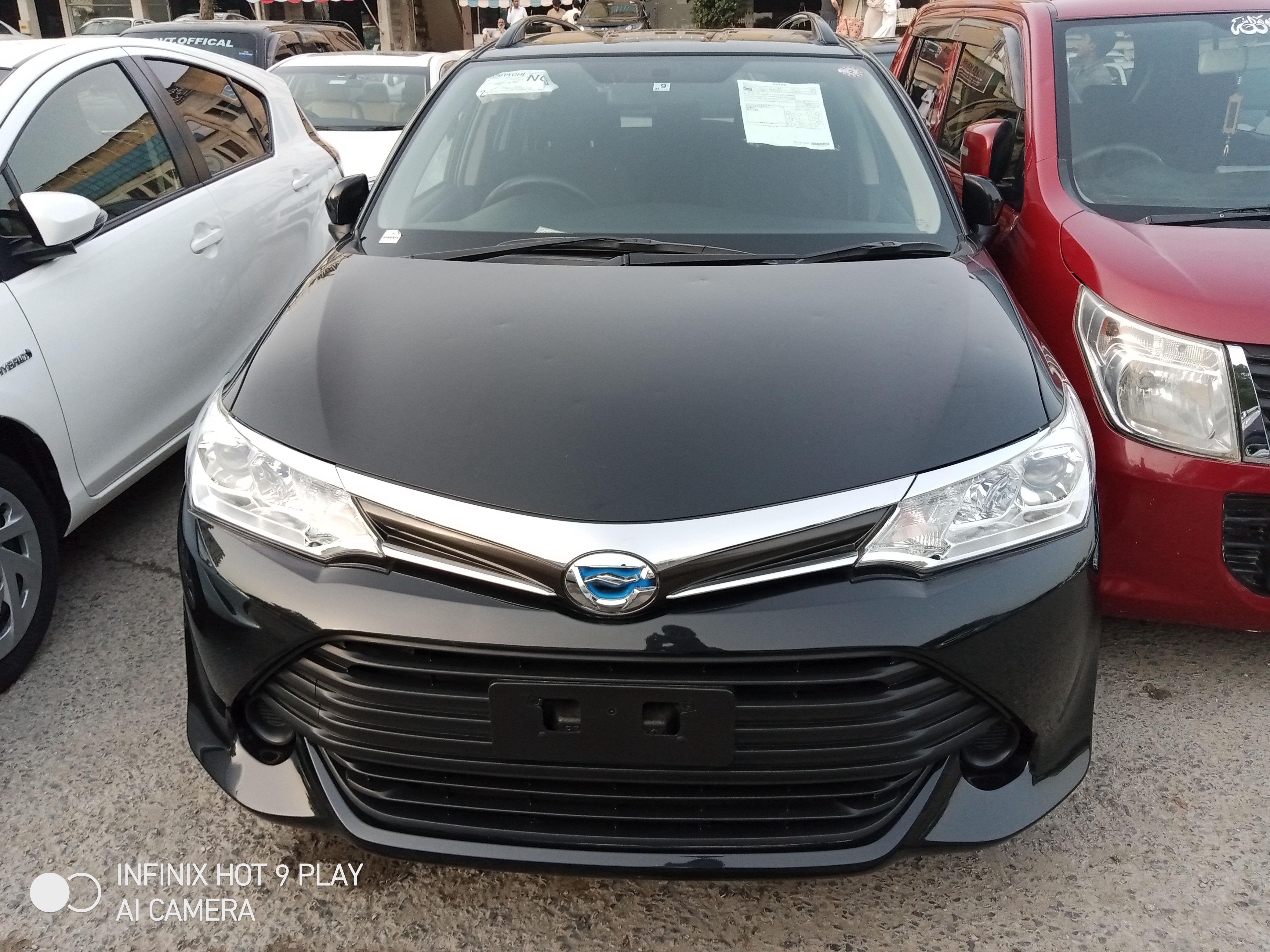 Toyota Corolla Fielder Hybrid 2017